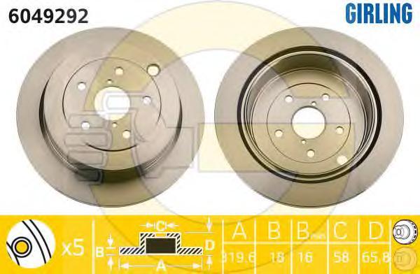6049292 Диск тормозной SUBARU TRIBECA 05- задний вент.