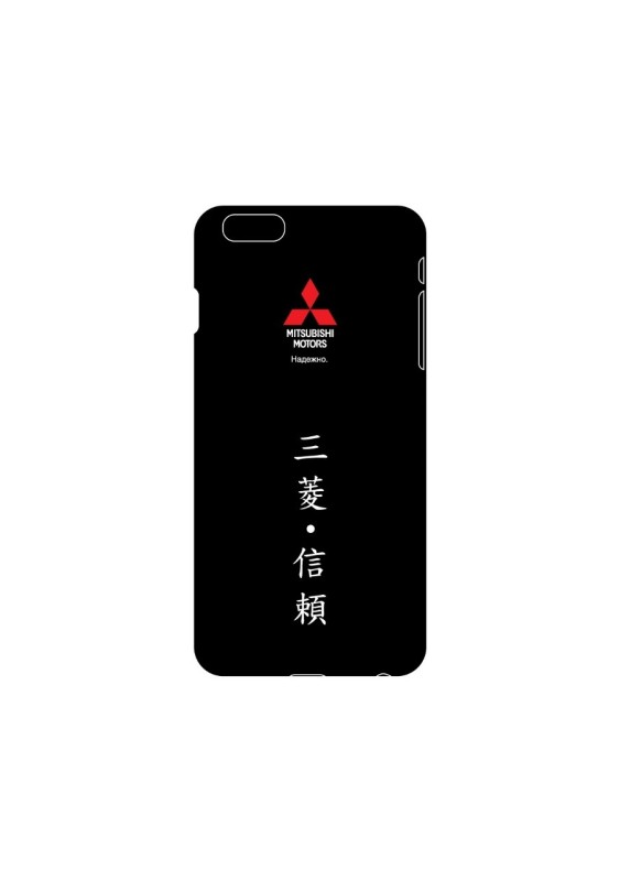 RU000026 CASE iPHONE 6 PLUS