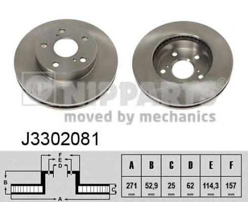 J3302081 Диск тормозной TOYOTA PREVIA 2.4 90-00 передний вент.D=271мм.