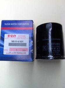 1651061A31 Фильтр масляный G.Vit.  -JB424