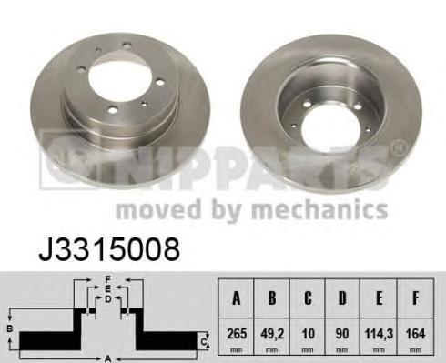 J3315008 Диск тормозной MITSUBISHI GALANT 87-92/LANCER 1.6 92-94 задний D=265мм.
