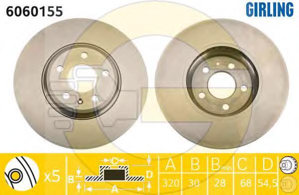 6060155 Диск тормозной AUDI A4 07-/A5 07-/Q5 08- передний D=320мм.