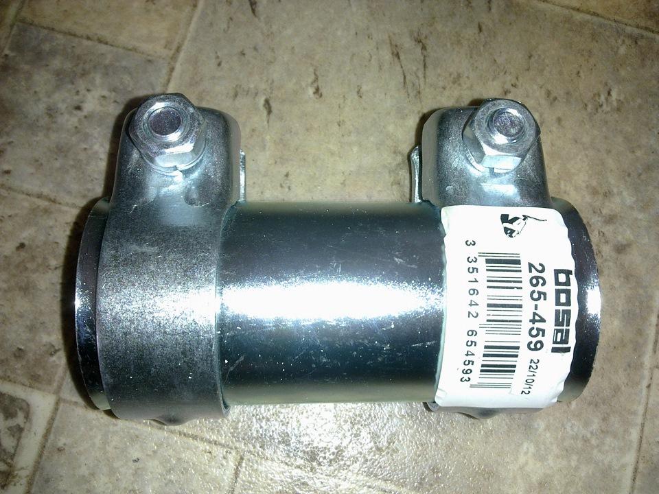 265459 Труба соединительная D=51mm L=125mm