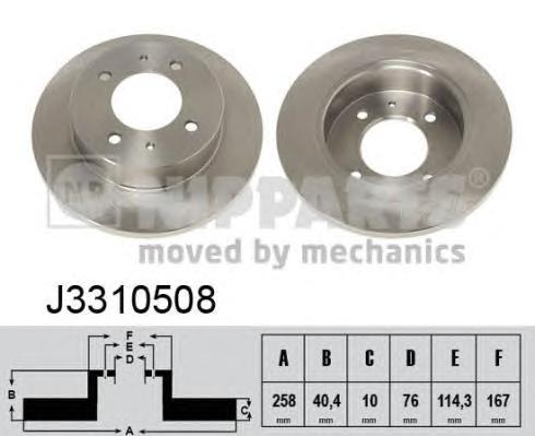 J3310508 Диск тормозной HYUNDAI ELANTRA XD 00/LANTRA задний
