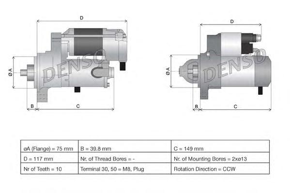 DSN602 Стартер LAND ROVER FREELANDER1.8 16V