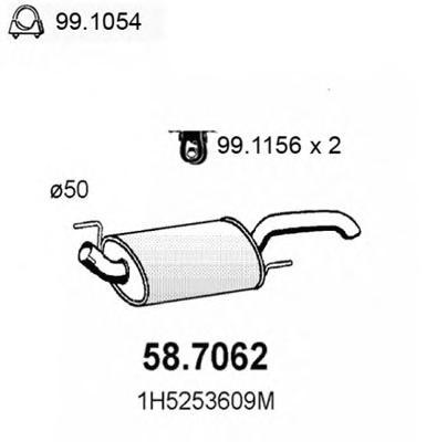 587062 Глушитель выхлопных газов конечный