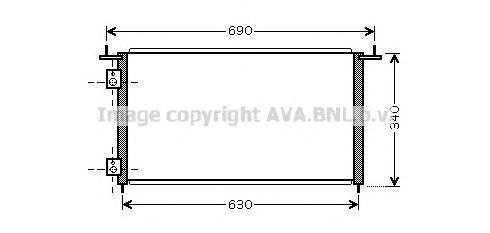 HD5210 Конденсер HONDA CIVIC VI 2.0 01-