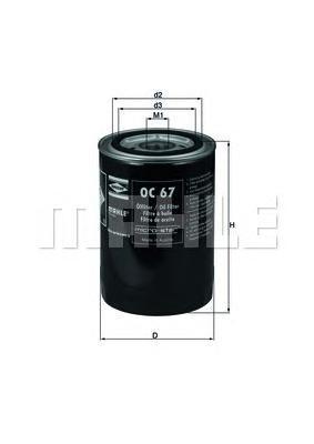OC67 Фильтр масляный TOYOTA LAND CRUISER 70/80 3.0D-4.5 -97