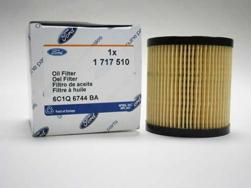 1717510 Фильтр масляный  (катридж) Куга/Транзит Custom/TDCi 2 0/2.4 L