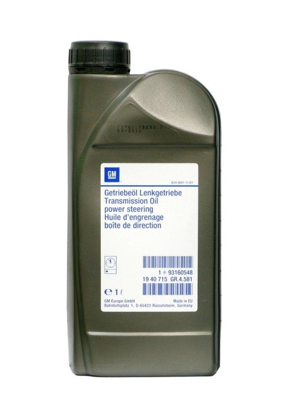 93160548 Масло гидроусилителя  1л. / OPEL (PENTOSIN CHF 202)