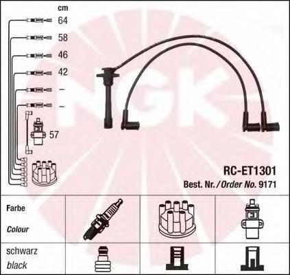 9171 Провода в/в TOYOTA AVENSIS/CARINA E RC-ET1301