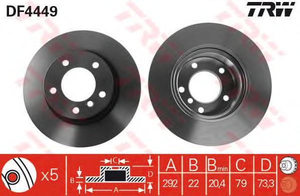 DF4449 Диск тормозной BMW 1 E81/E87/3 E90 1.6/2.0 04- передний вент. D=292мм.