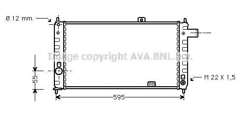 OL2050 Радиатор OPEL KADETT 1.3 79-85