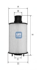 2507302 Масляный фильтр