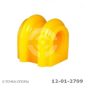 12012709 Полиуретановая втулка стабилизатора  передней подвески HYUND