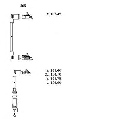 565 Комплект проводов зажигания