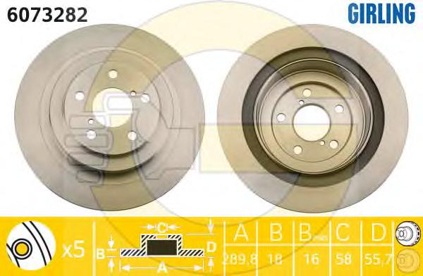 6073282 Диск тормозной SUBARU IMPREZA 00-/LEGACY 03-/OUTBACK 03-09 задний вент.D=290мм.