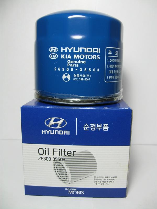 2630035503 Фильтр масляный ХЕНДЭ  КИА   -35501/35500/35502