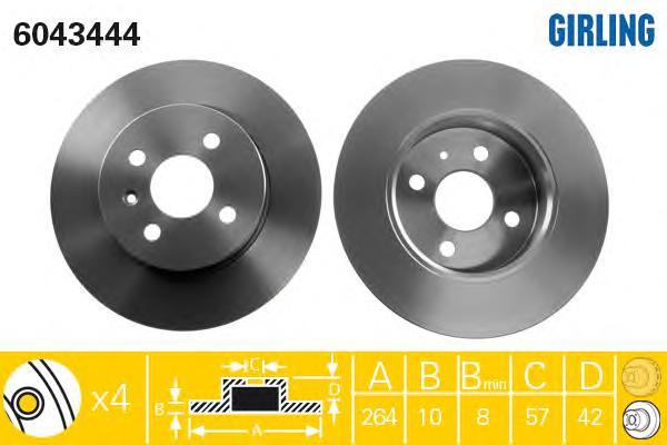 6043444 Диск тормозной OPEL ASTRA H 05-/COMBO 01-/MERIVA 03-10 задний D=264мм.