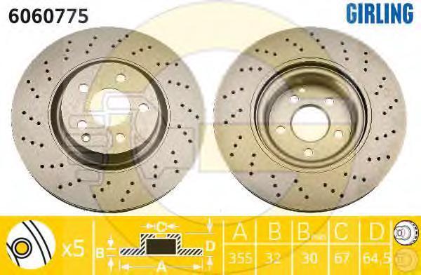 6060775 Диск тормозной MERCEDES W221 05- передний D=335мм.