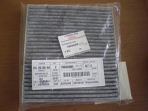 7803A005 Фильтр салонный АУТЛЕНДЕР XL/ ASX (угольный)