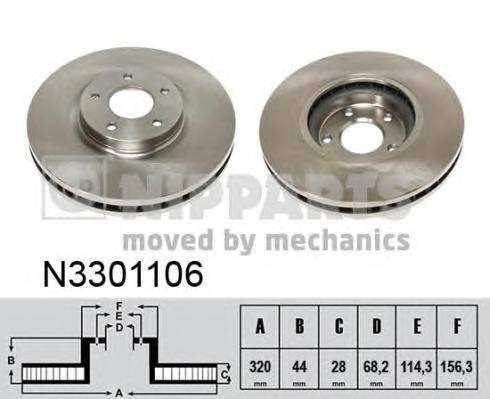 N3301106 Диск тормозной NISSAN QASHQAI 07-/RENAULT KOLEOS 08- передний вент.D=320мм.
