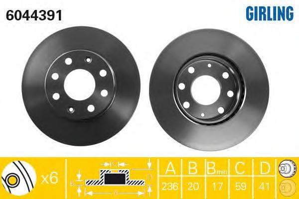 6044391 Диск тормозной CHEVROLET LANOS/AVEO/SPARK/ASTRA F/CORSA B/VECTRA A передний вент