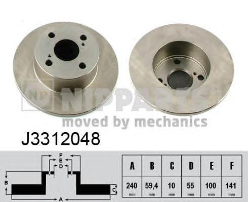 J3312048 Диск тормозной TOYOTA COROLA 00-02 задний D=240мм.