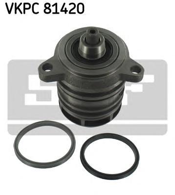 VKPC81420 Насос водяной VW T5/TOUAREG 2.5TDI 03-10