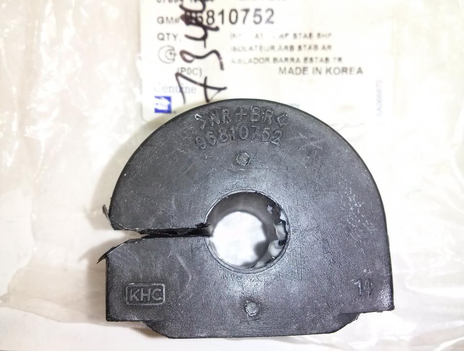 96810752 Втулка стабилизатора заднего Ш-Каптива