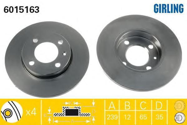 6015163 Диск тормозной AUDI 80/VW GOLF II/III/PASSAT/VENTO передний не вент. D=239мм