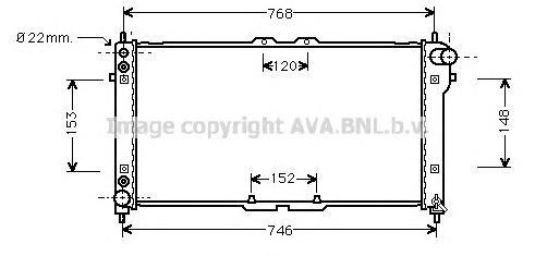 MZ2074 Радиатор MAZDA 626 2.2/2.5 92-98
