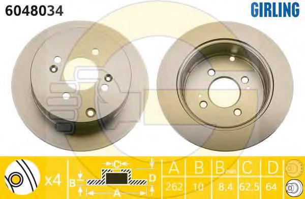 6048034 Диск тормозной HYUNDAI ACCENT 05-/GETZ 02-/i20 08-/KIA RIO II 05- задний