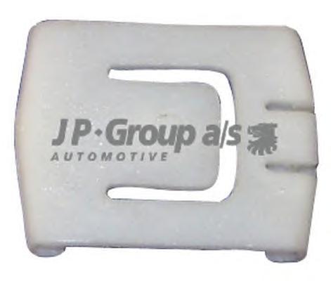 1189800200 Планка скользящая салазок сиденья наружная