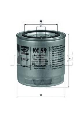 KC59 Фильтр топливный MAZDA E2200D
