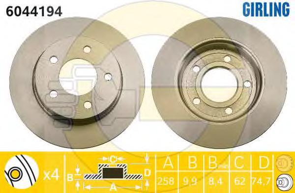6044194 Диск тормозной MAZDA 3 1.4-2.0 03- задний