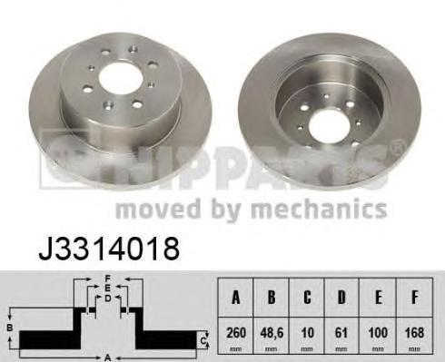 J3314018 Диск тормозной HONDA CIVIC 97-05 задний D=260мм.