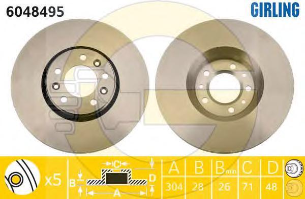 6048495 Диск тормозной CITROEN C5 08-/JUMPY/PEUGEOT EXPERT 07- передний вент.