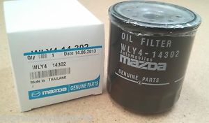WLY414302 Фильтр масляный Мазда BT-50