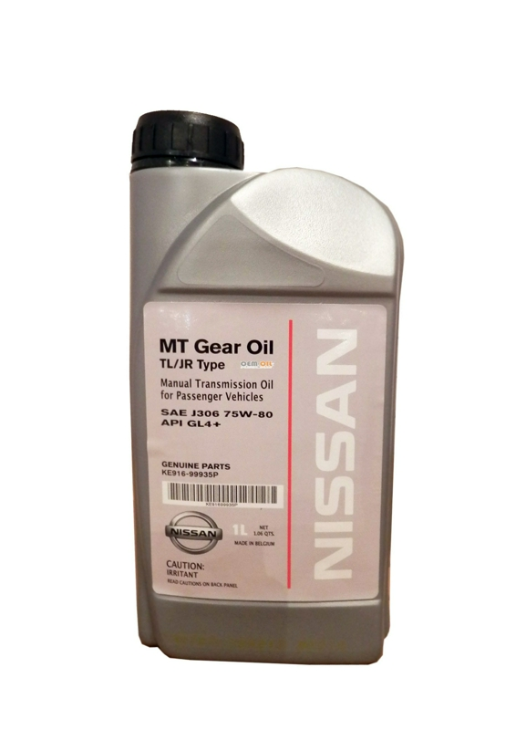 KE91699935R Масло трансм. механика XZ Gear OilTL/JR  (1л) спорт.и внедор.