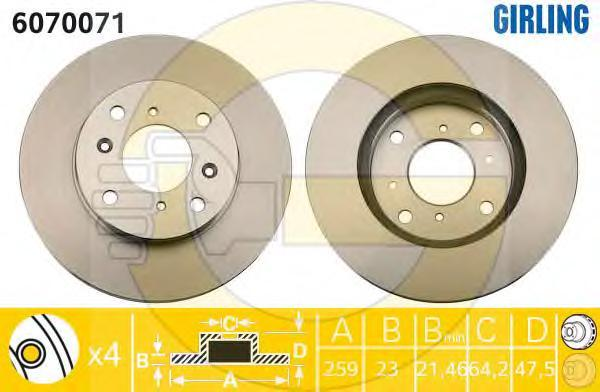6070071 Диск тормозной HONDA ACCORD 1.6-2.3 98-03 передний вент.D=260мм.