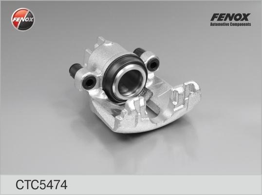 CTC5474 Суппорт торм.FORD FOCUS 98-04 пер.прав.