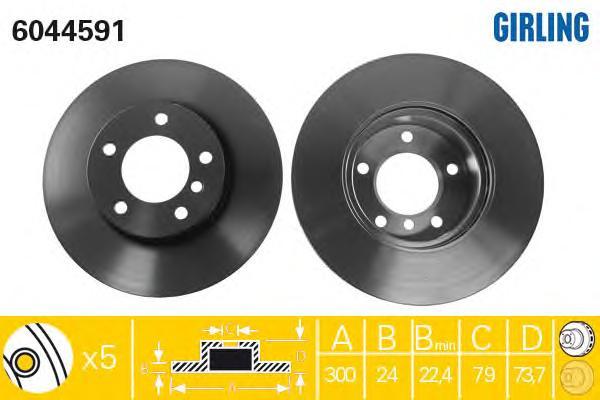 6044591 Диск тормозной BMW 1 E81/E87/3 E90/E91/E92 передний D=300мм.