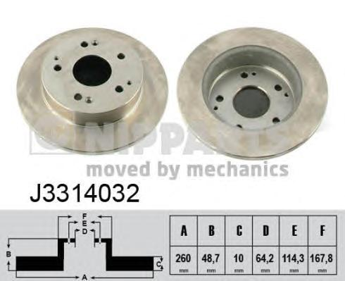 J3314032 Диск тормозной HONDA CIVIC Hatchback 01-05 задний D=260мм.