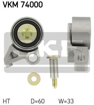 VKM74000 Деталь VKM74000_pолик натяжной pемня ГPМ