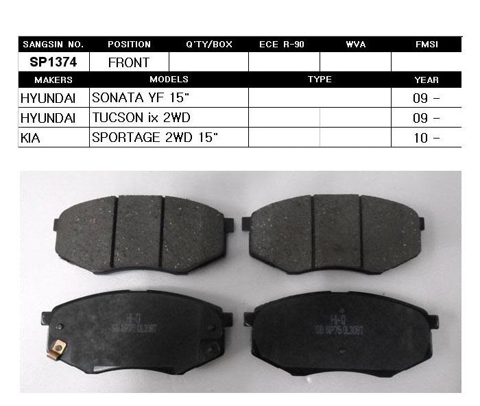 SP1374 Колодки тормозные HYUNDAI ix35 10-/KIA SPORTAGE 10-/CARENS 02- передние