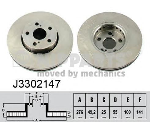 """J3302147 Диск тормозной TOYOTA AVENSIS 1.6-2.0 R15"""" 07.01-02.03 передний"""
