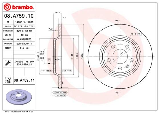 08A75911 Диск тормозной AUDI A4/A5/A6/A7/Q5 задний вент.D=300мм.