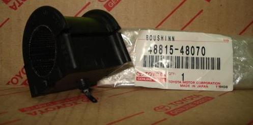 4881548070 Втулка стабилизатора RX270/350/450