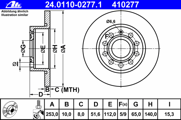 24011002771 Диск тормозной задн, AUDI: A3 1.2 TSI/1.4 TFSI/1.6/1.6 FSI/1.6 TDI/1.8 TFSI/1.9 TDI/2.0 FSI/2.0 TDI/2.0 TDI 16V/2.0